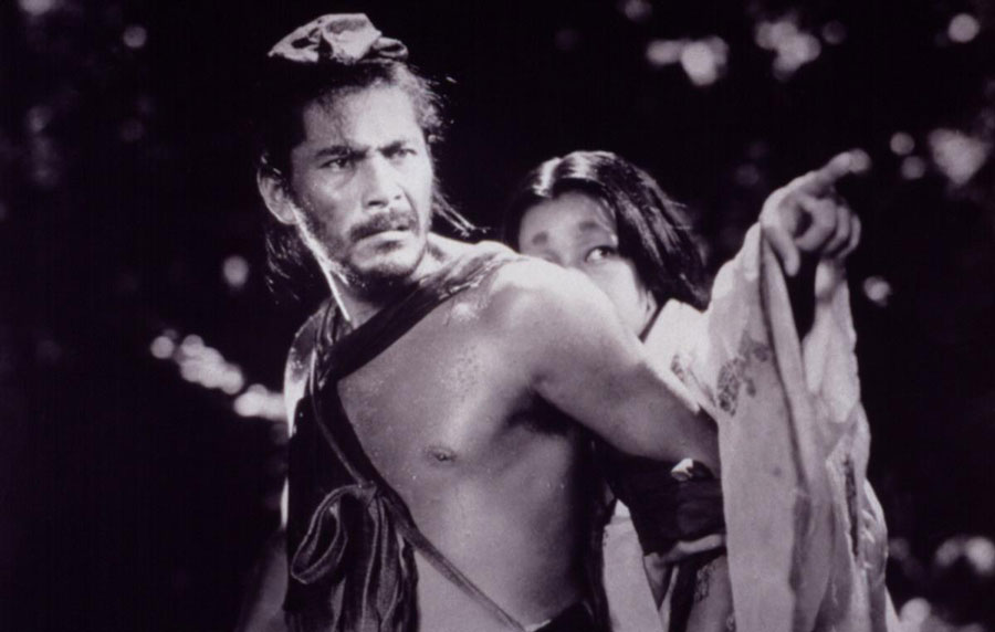 film review rashomon Rashomon by akira kurosawa review at thatchannel in cooperation with noble international university ( ) presents a series of scree.