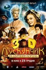 Постер Щелкунчик и Крысиный король 3D, Nutcracker and the Rat King
