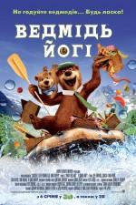 Постер Ведмідь Йогі 3D, Yogi Bear