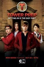 Постер Башта Пізнання, Tower Prep