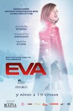 Постер Ева: Искусственный разум, Eva