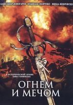 Постер Огнем и мечом, Ogniem i mieczem