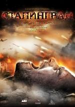 ������ ���������, Stalingrad