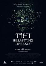 Постер Тіні незабутих предків, Tini nazabutyh predkiv