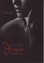 Постер Діана: Історія кохання, Diana