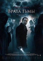 Постер Врата тьмы, Pay the Ghost
