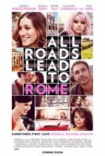 Усі дороги ведуть до Риму