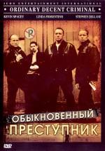 Постер Обыкновенный преступник, Ordinary Decent Criminal