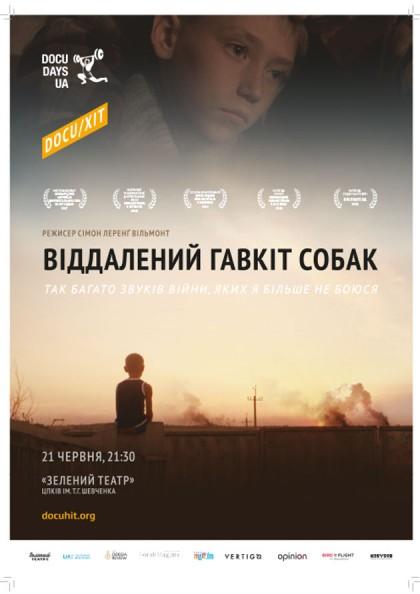 Фильм о мальчике из Донбасса могут номинировать на