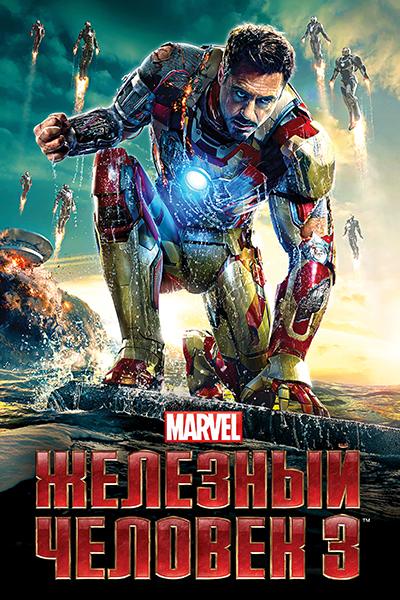 Marvel выпустили впечатляющие постеры к юбилею компании (ФОТО)