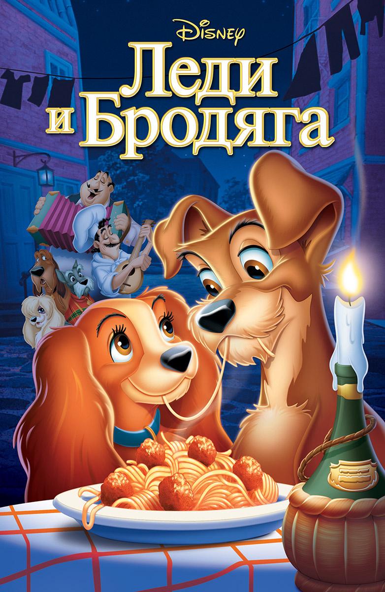 Disney показали постер