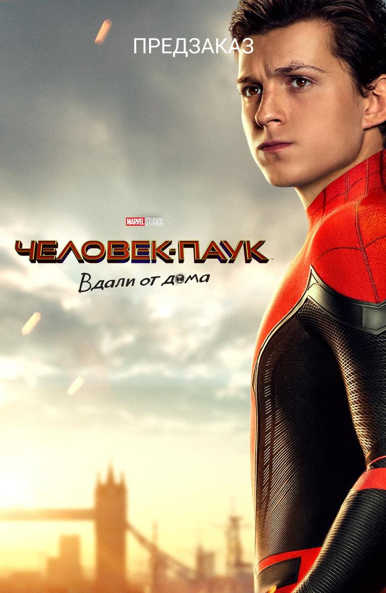 Третій фільм про Людину-павука зніме новий режисер