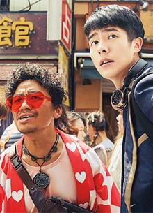 Китайський фільм побив рекорд