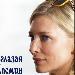 Кейт Бланшет та Алек Болдуін у фільмі Вуді Аллена (ФОТО)